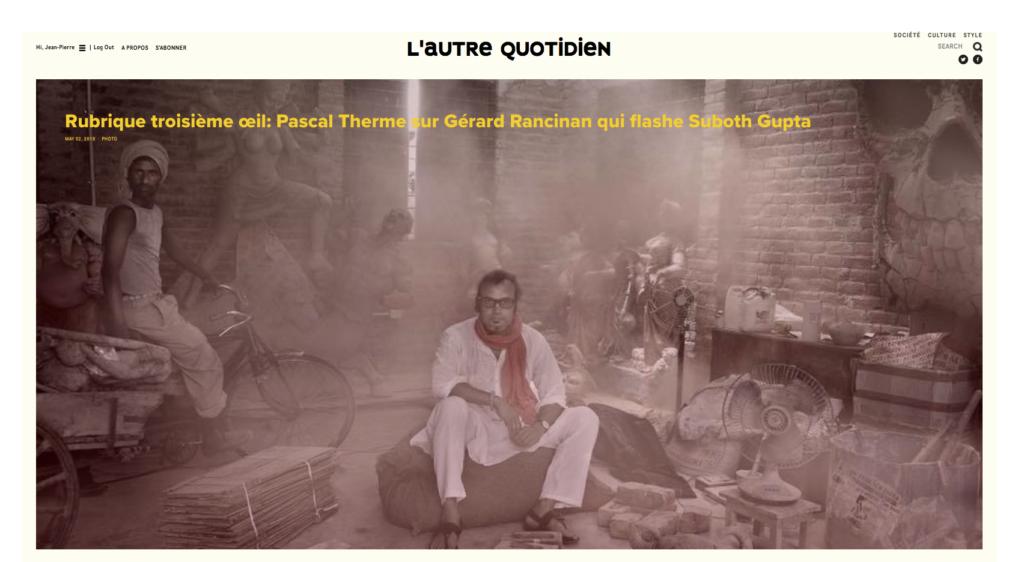 Capture-d'écran-2018-05-03-à-13.48.10-1024x562 Gérard Rancinan, dans l'enfer des dieux. ART
